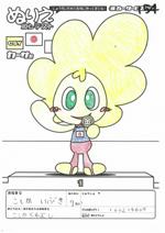 お客様大感謝祭ぬり絵-内陸08-