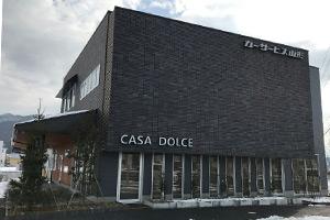 CASA DOLCE天童店
