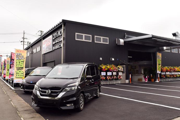 NCF板金工場