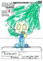 お客様大感謝祭ぬり絵-内陸91-