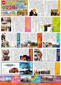 smileCSY新聞02